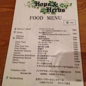 Hops & Herbs