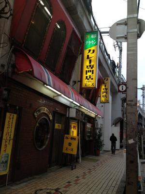 クラウンエース 上野店