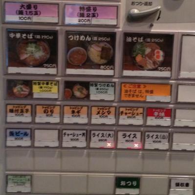 椿 蒲田店