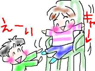 snap_bajiko_201411318037.jpg