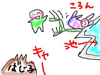 snap_bajiko_201411318723.jpg
