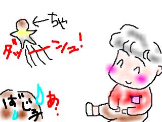 snap_bajiko_2014116163214.jpg