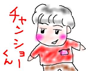 snap_bajiko_201411616340.jpg