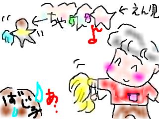 snap_bajiko_2014116164456.jpg