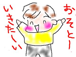 snap_bajiko_201412017118.jpg
