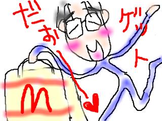 snap_bajiko_2014122173157.jpg