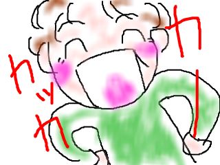 snap_bajiko_2014124185156.jpg