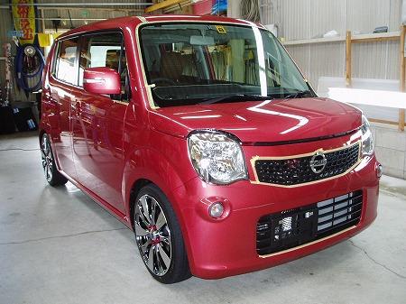 s450-P12092003jusikoto.jpg