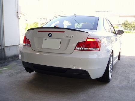 s450-P12102005.jpg