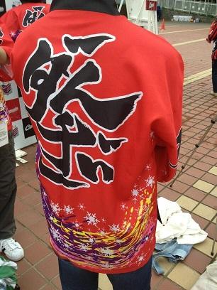 2厚別学祭