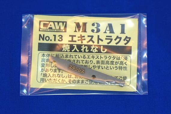 CAW M3A1−11