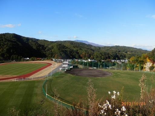 西部運動公園