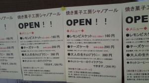 20140115_1.jpg