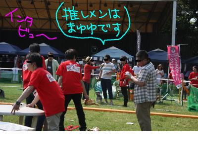 snap_baron20101214_20135214435.jpg