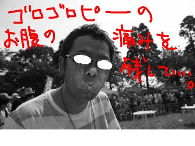 snap_baron20101214_2013522223.jpg