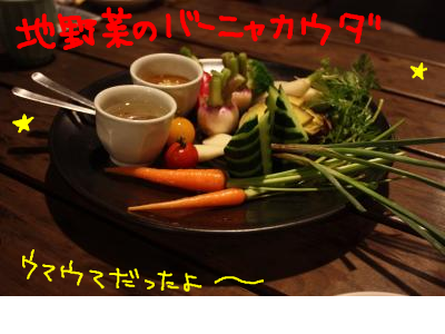 snap_baron20101214_201365103933.jpg