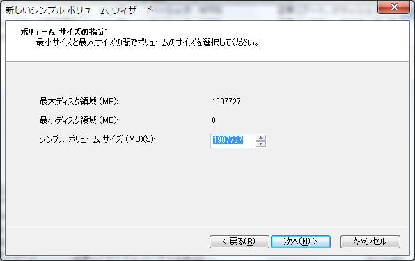 130109hdd-11_default.jpg