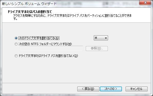 130109hdd-12_Mdrive.jpg