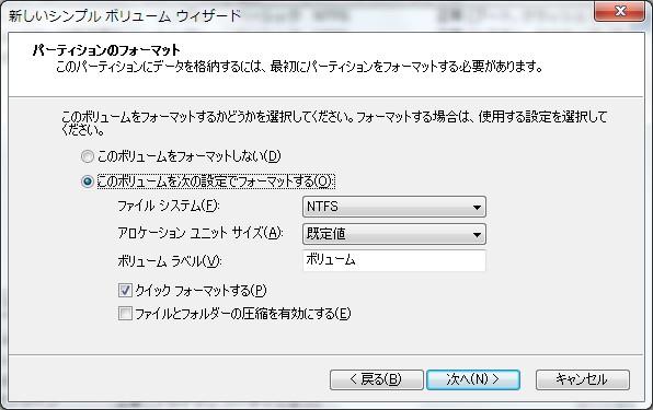 130109hdd-13_default.jpg