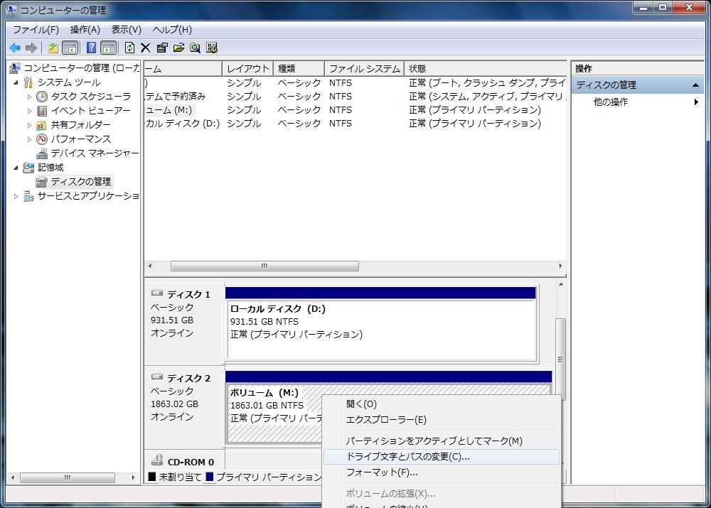 130109hdd-20_pass.jpg