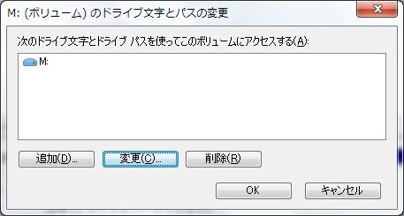 130109hdd-21_2.jpg