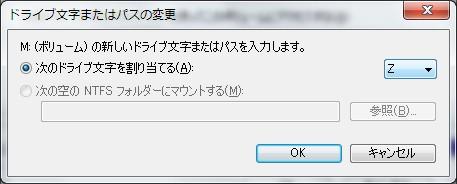 130109hdd-22.jpg