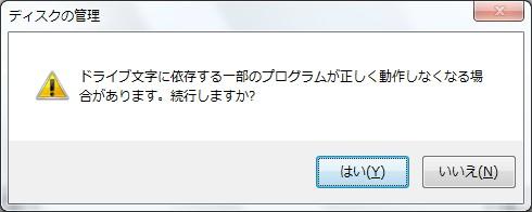 130109hdd-23-program.jpg