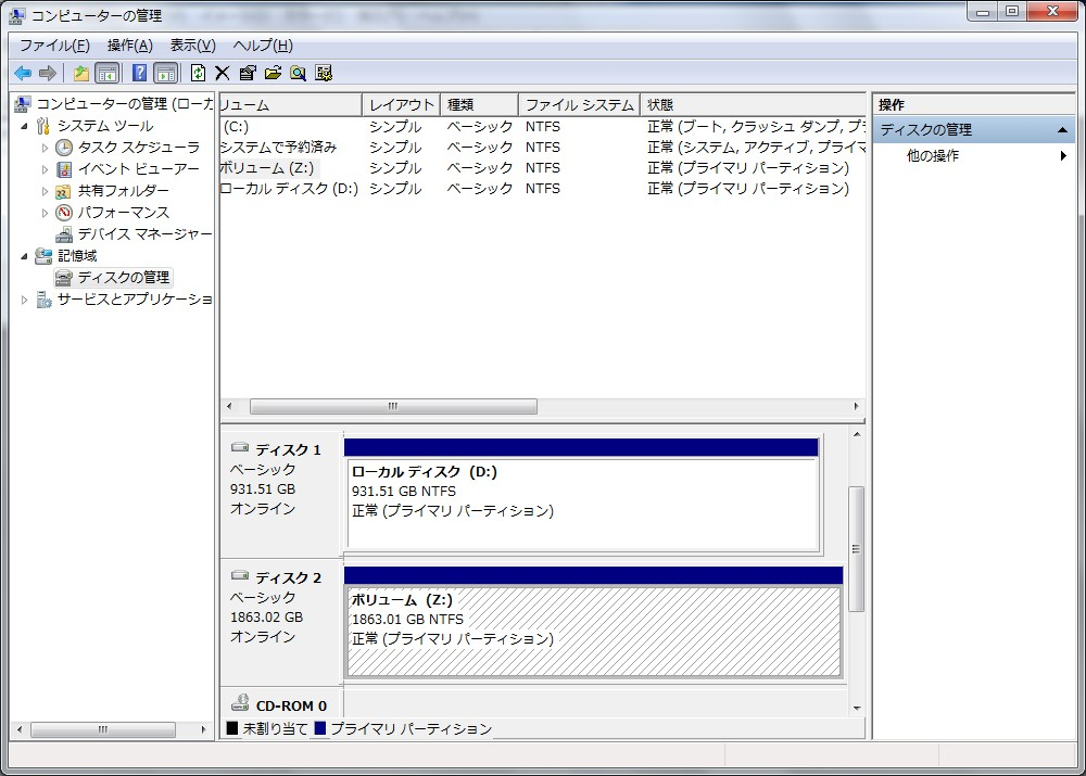 130109hdd-24_driveZ.jpg