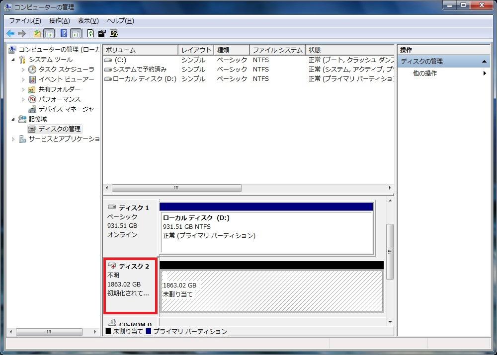 130109hdd-5_fumei_b.jpg