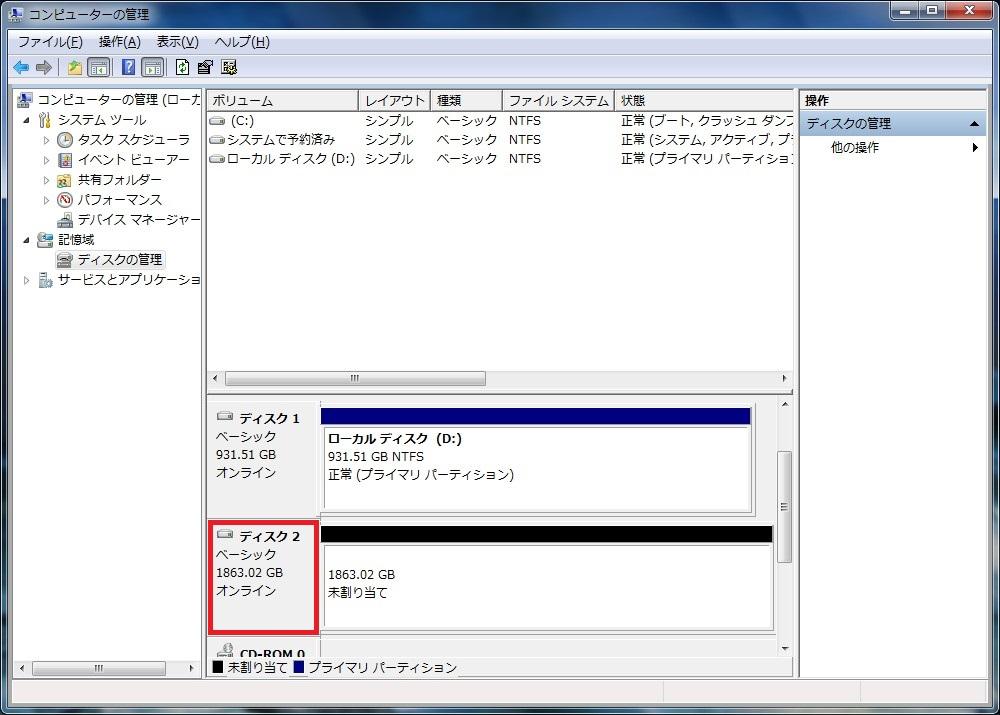 130109hdd-8_basic.jpg