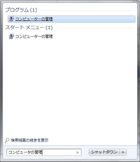 130130-kanri.jpg