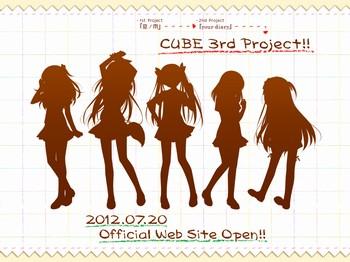 CUBE3rd-comming_soon2m.jpg
