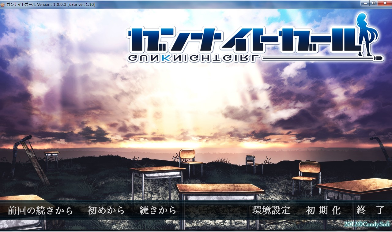 GKG-run121221a.jpg