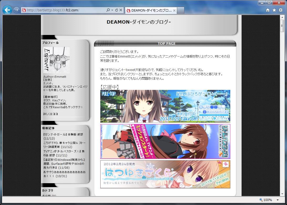 IE10-prev01-IE9.jpg