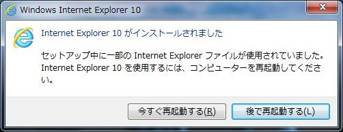 IE10-prev04-reoot.jpg
