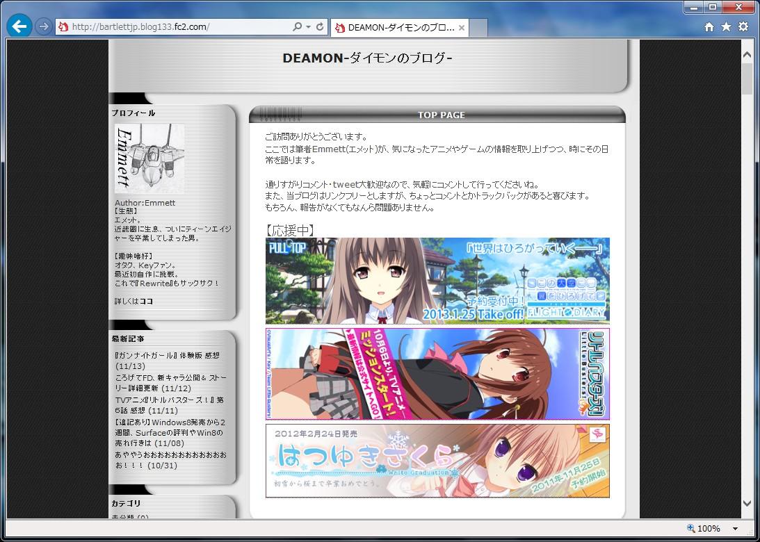 IE10-prev06.jpg