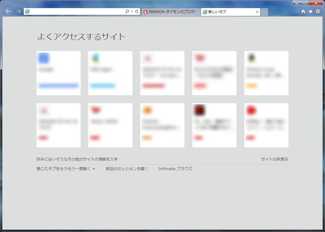 IE10-prev07x.jpg