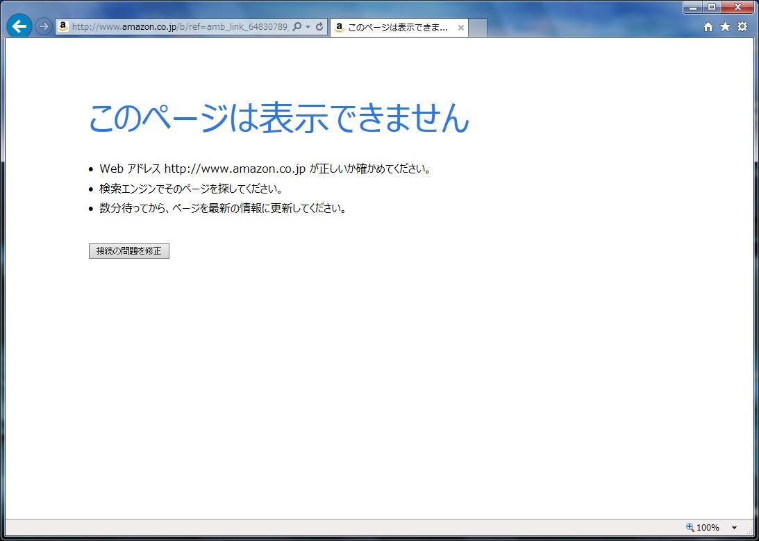 IE10-prev10.jpg