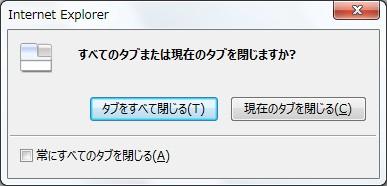 IE10-prev11-tab.jpg