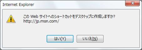IE10-prev12-shortcut.jpg