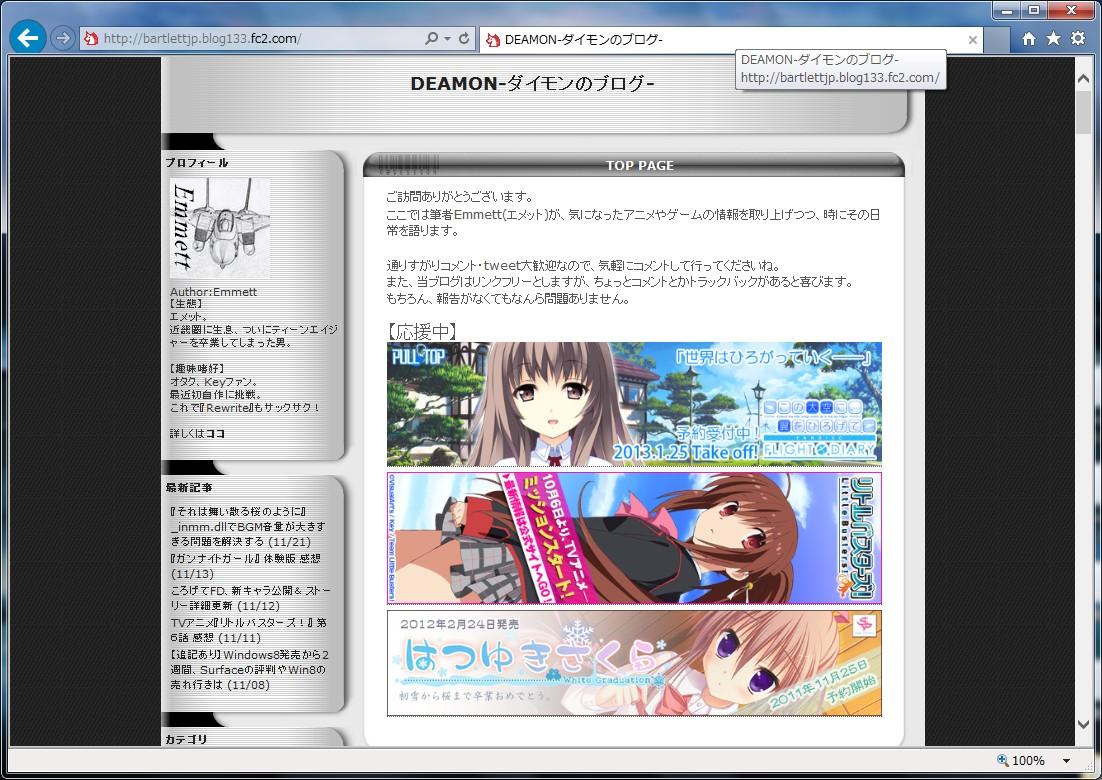 IE10-prev13-tab.jpg