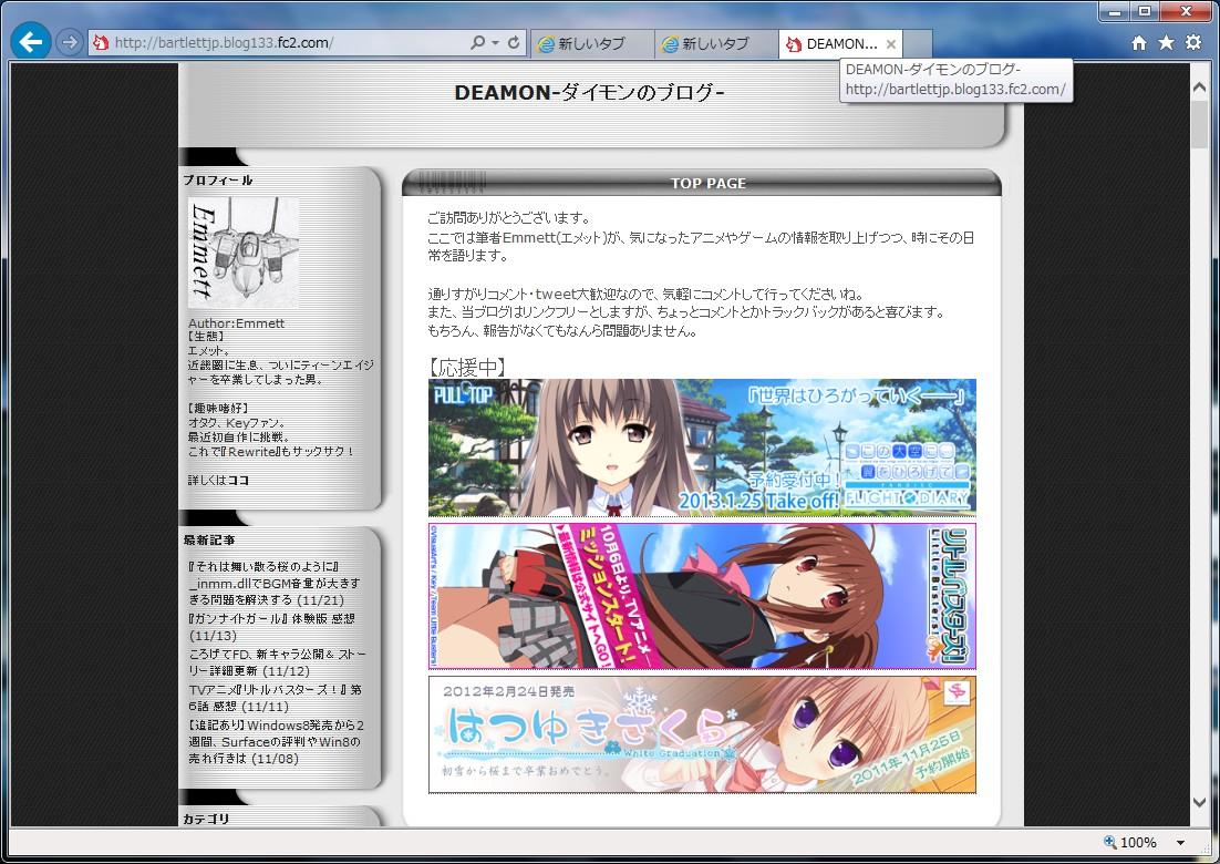 IE10-prev13-tab2.jpg