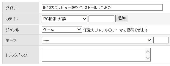 IE10-prev14-pulldown.jpg