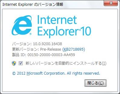 IE10-prev14-ver.jpg