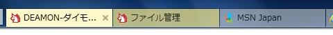 IE10-prev15-tabsc.jpg