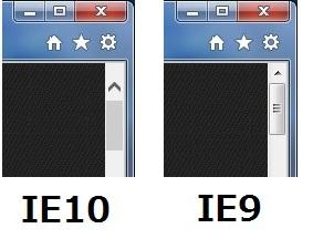 IE9vs10_01.jpg