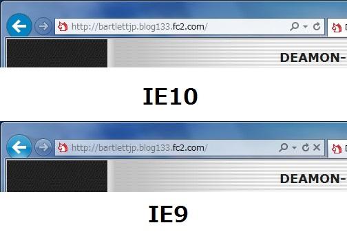 IE9vs10_02.jpg