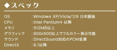 PPP_spec.jpg
