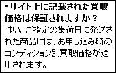 amazon-game-kaitori4.jpg