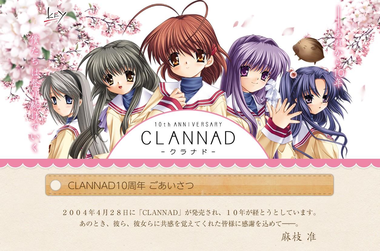 clannad10th-130412.jpg